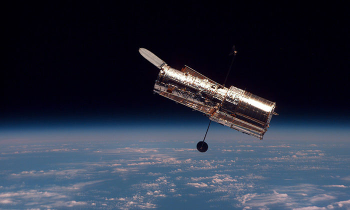 DAG teleskobunun üretimi başladı