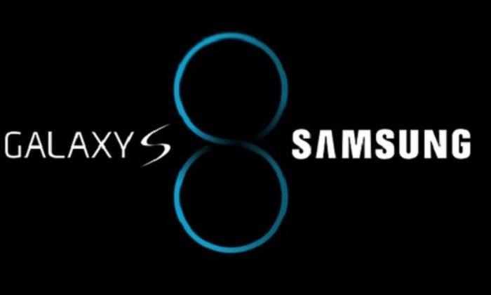 Samsung Galaxy 8 Geliyor!