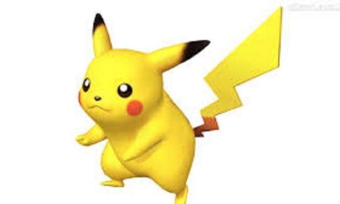 En Sevilen Pokemon Pikaçu