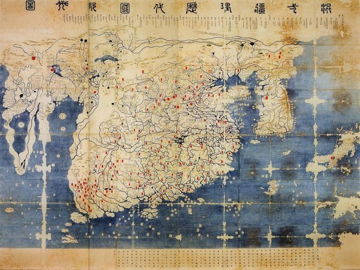 Haritalarda kuzey neden hep yukarıda kalır? | Kangnido Haritası