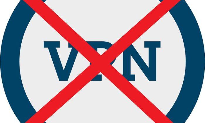 Türkiye'de VPN Engeli