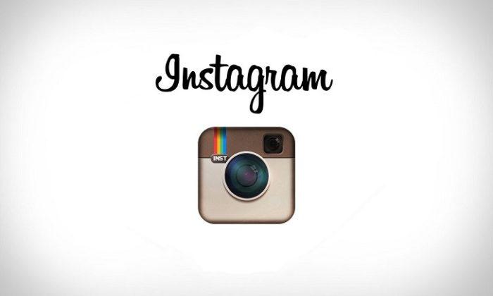 Instagram Üzerindeki İçerikler Uygulama İçerisine Kaydedilecek!