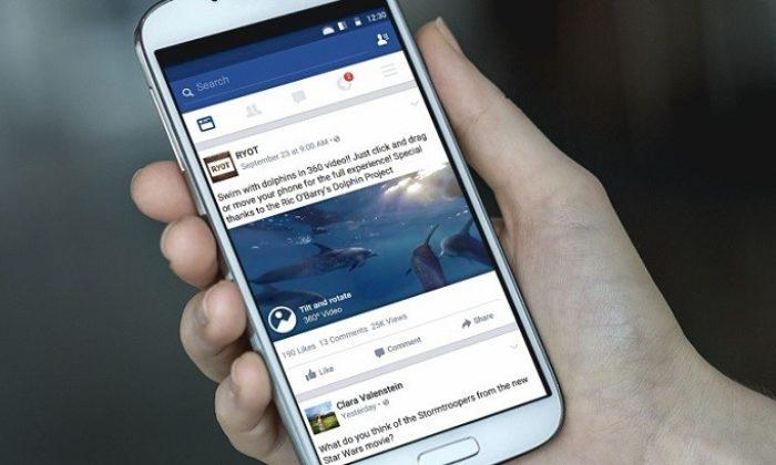 Facebook Video Özelliğini Duyurdu!
