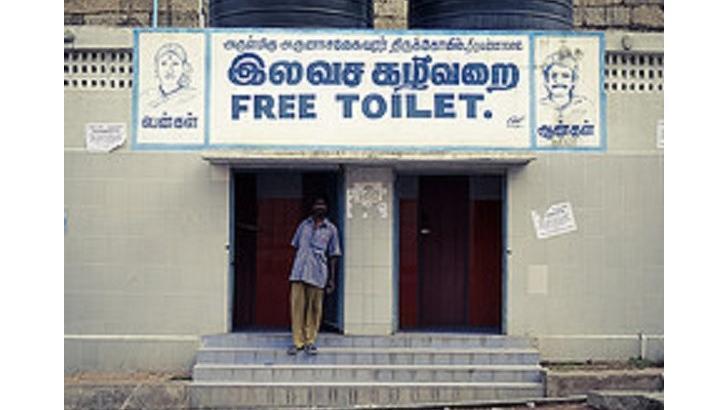 Hindistan'da tuvalet kullananlara ödül olarak para veriliyor!