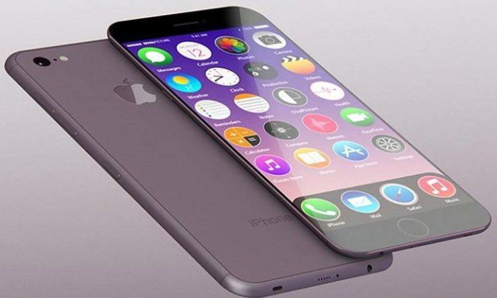Touch Barlı iPhone 8 Konsepti!