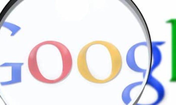 Google Arama Motoru Üzerinde 10 Farklı Arama Yöntemi