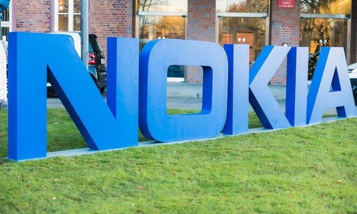 Nokia, Müthiş Özellikler İle Donatılmış P1 Modelini Tanıtabilir!