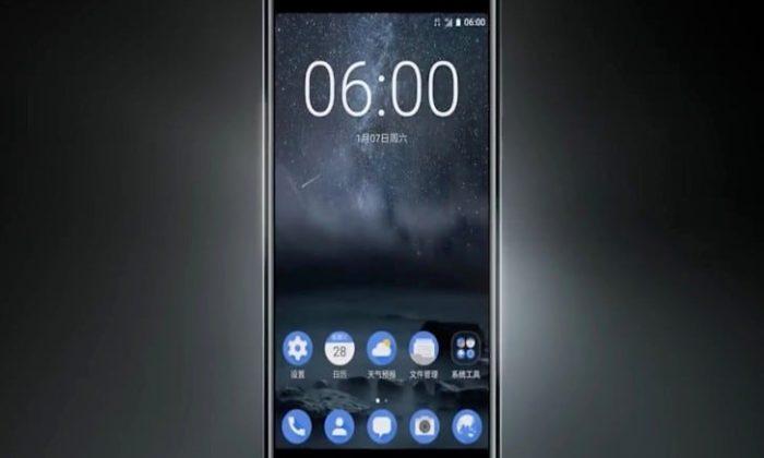 Nokia'dan, Nokia 6 Modeli İle Mükemmel Dönüş