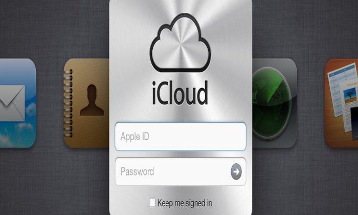 iPhone Sorgulama Dönemi Bitti!