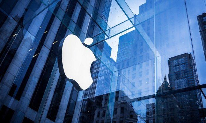iPhone Telefonlara Yapılan Zamlar Belli Oldu!