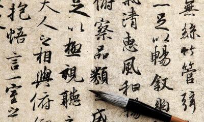 Kağıdı bulan Çinliler suda erimeyen ve yanmayan kağıdı ürettiler!