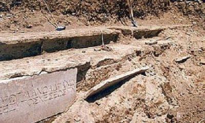 Bithynion Antik Kenti nerede? Tarihçesi ve Kalıntıları