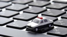 Adli Bilişim Suçlarında analiz çeşitleri nelerdir? Suçların Çözüm Teknikleri