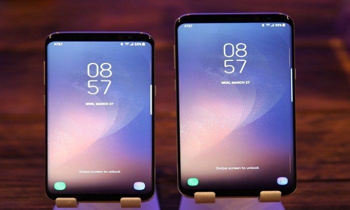 Samsung Galaxy S8 Plus Modelinin Ekranı Değişim Ücreti Ne Kadar?