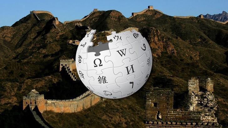 Çin 13 sene önce yasakladığı Wikipedia'nın yerine yenisini yapacak!