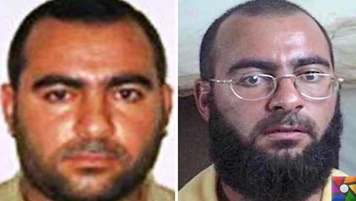 IŞİD nedir? Nasıl kuruldu?IŞİD'i kuran Ebu Bekir el-Bağdadi kimdir?| 1994 ve 2004 yılında fotoğrafları
