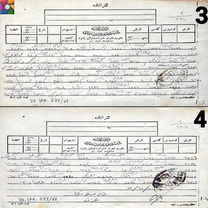 Osmanlı Devleti Kudüs'ü neden savaşmayarak İngilizlere teslim etti? |Kudüs mutassarrıfı İzzet Bey'in gönderdiği şifreli telgraf