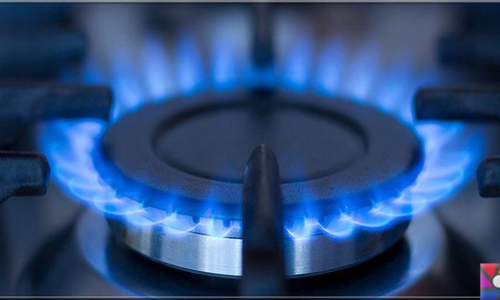 Türkiye'de ilk doğal gaz ne zaman kullanılmaya başlandı? Türkiye'nin ilkleri