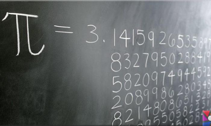 Pi sayısı nedir? Pi sayısı neden önemli? Pi sayısı nasıl bulunur?